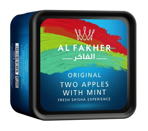 Al Fakher Tabak 200g - Two Apple With Mint
